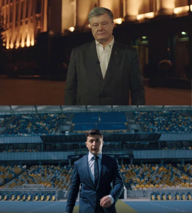 Порошенко без галстука, а Зеленский застегивает пиджак: разбираем ролики кандидатов
